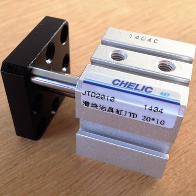 Cilinder for cutter movement JTD2010 1404 20x10 (DXDCT-Ex, V)